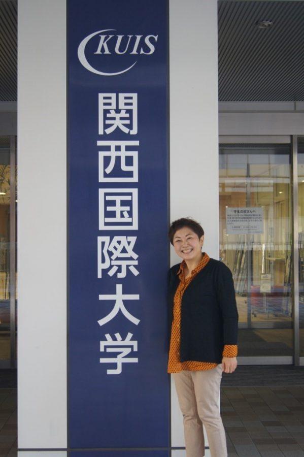 GSU+partners+with+Kansai+University+of+International+Studies+in+Japan